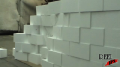 Styrofoam Wall Test Image