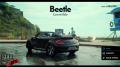 Volkswagen Beetle - 'Beach 360' Image