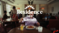 Residence Inn - 'With A Little Magic' Image